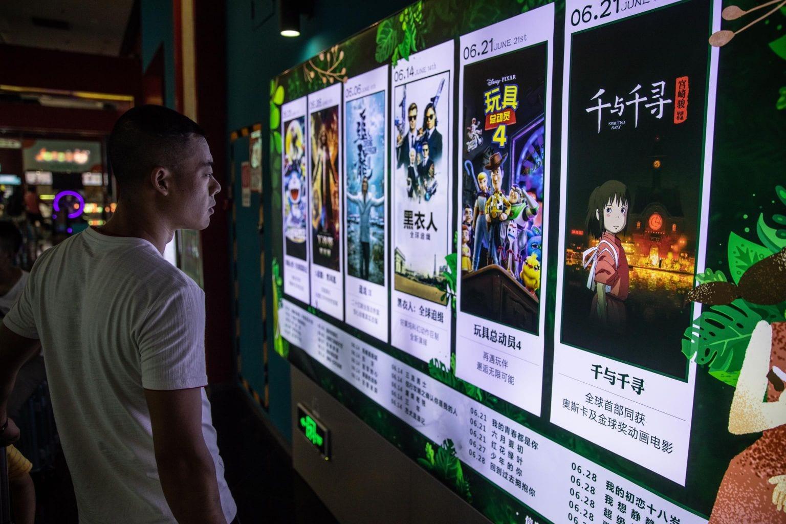 Chinese box office
